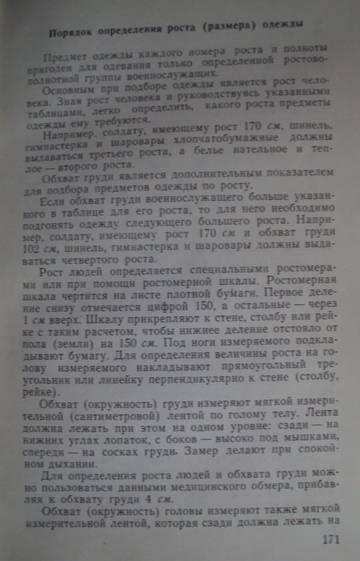 http://s6.uploads.ru/t/TuP79.jpg