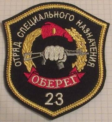 http://s6.uploads.ru/t/Tz2GD.jpg