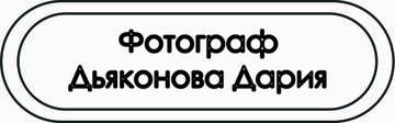 http://s6.uploads.ru/t/U3m97.jpg