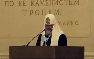 Последний Патриарх.