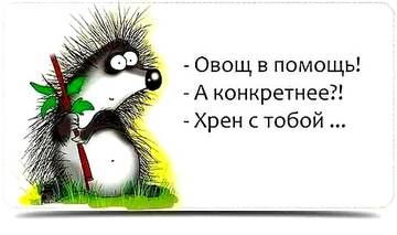 http://s6.uploads.ru/t/U5WI9.jpg