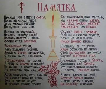 http://s6.uploads.ru/t/U6EnX.jpg