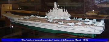 Проект 1143.5/1143.6 - тяжелый авианесущий крейсер U81HN