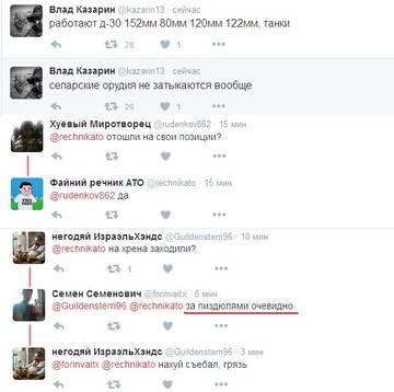 http://s6.uploads.ru/t/UAHiv.jpg