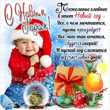http://s6.uploads.ru/t/UMFaf.jpg