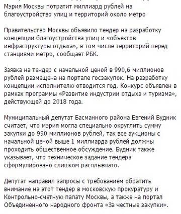 http://s6.uploads.ru/t/UPy2b.jpg