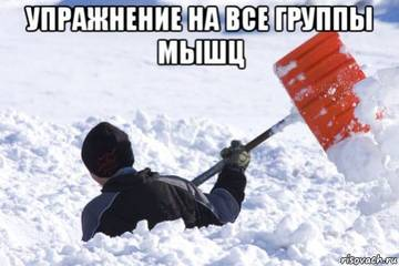 http://s6.uploads.ru/t/UTjAr.jpg