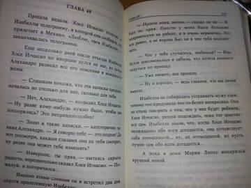 http://s6.uploads.ru/t/Ua9PX.jpg