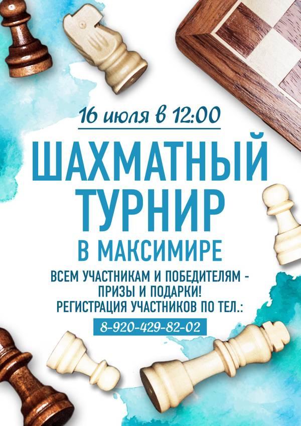 http://s6.uploads.ru/t/Ubwml.jpg