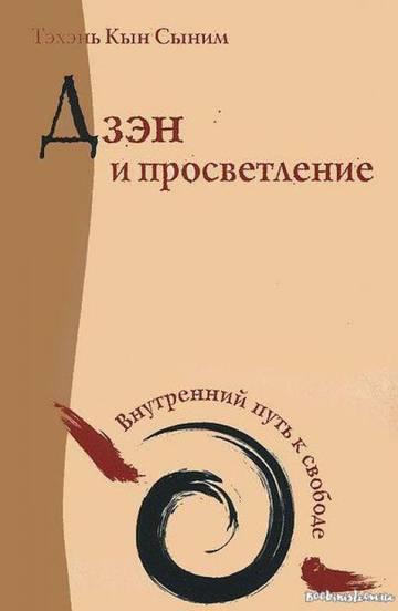 http://s6.uploads.ru/t/UcOAM.jpg