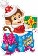 http://s6.uploads.ru/t/UeREr.jpg