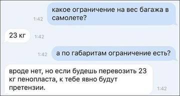 http://s6.uploads.ru/t/UjZuA.jpg