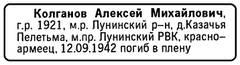http://s6.uploads.ru/t/UoHtY.jpg