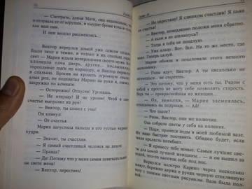 http://s6.uploads.ru/t/Uu12h.jpg