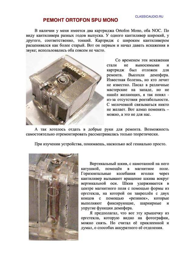 http://s6.uploads.ru/t/Uz1cO.jpg