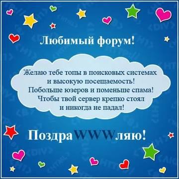 http://s6.uploads.ru/t/Uzouc.jpg