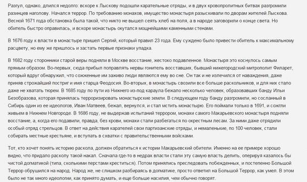 http://s6.uploads.ru/t/V00Yk.jpg