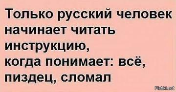 http://s6.uploads.ru/t/V02TZ.jpg