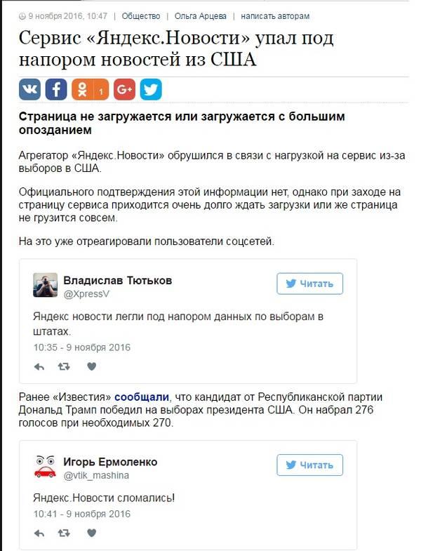 http://s6.uploads.ru/t/V5KA2.jpg