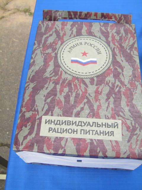 http://s6.uploads.ru/t/VERdt.jpg