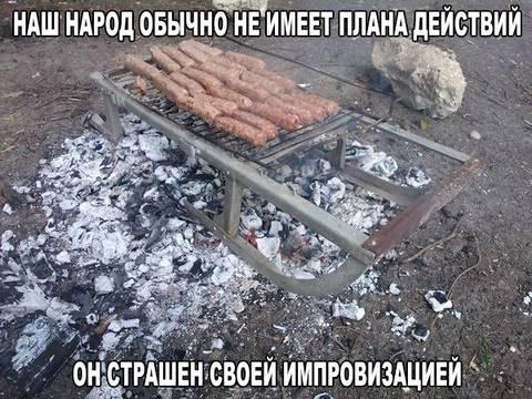 http://s6.uploads.ru/t/VGWC4.jpg