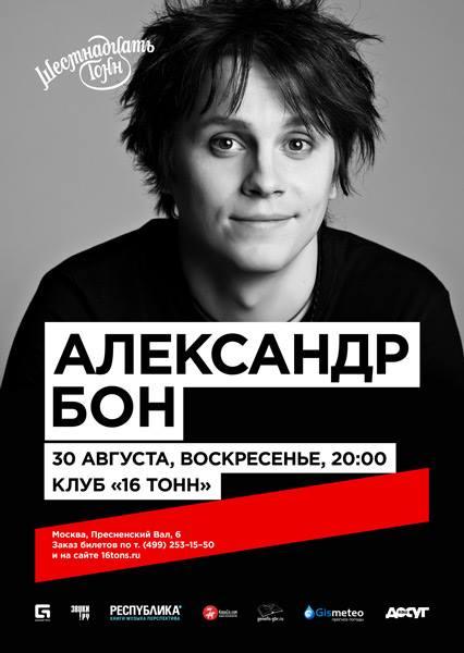 http://s6.uploads.ru/t/VLqti.jpg