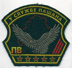 http://s6.uploads.ru/t/VM7zv.jpg