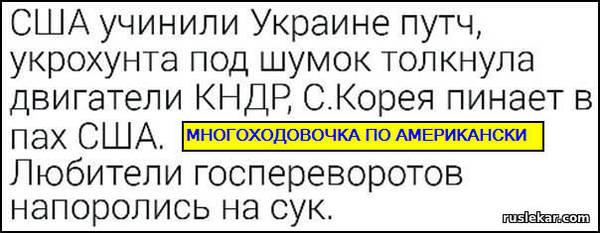 http://s6.uploads.ru/t/VOWcn.jpg