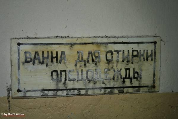 http://s6.uploads.ru/t/VPcfM.jpg