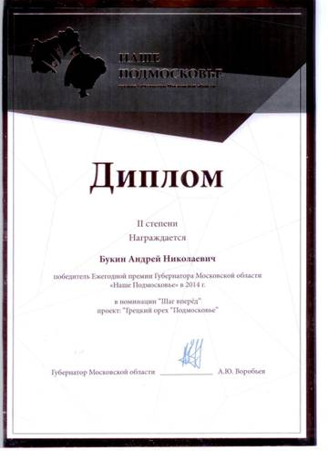 http://s6.uploads.ru/t/VRslW.jpg