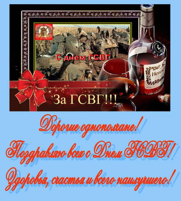 http://s6.uploads.ru/t/VSRO3.jpg