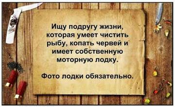 http://s6.uploads.ru/t/Vg4N7.jpg