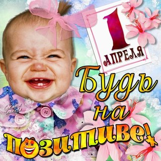 http://s6.uploads.ru/t/Vhf5g.jpg