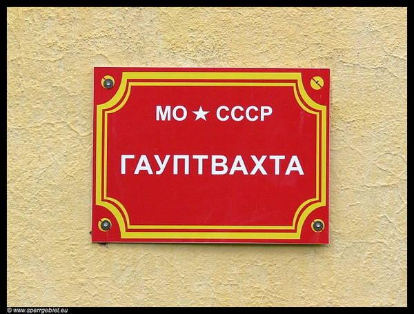 http://s6.uploads.ru/t/Vl70n.jpg