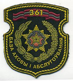 http://s6.uploads.ru/t/VmOoG.jpg