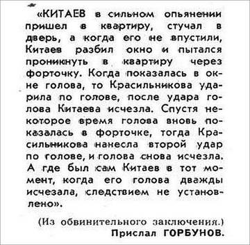 http://s6.uploads.ru/t/VvpJE.jpg