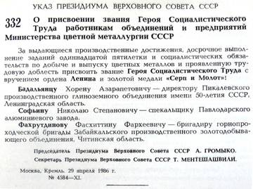 http://s6.uploads.ru/t/W4cJg.jpg