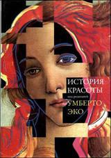 http://s6.uploads.ru/t/W6bZ7.jpg