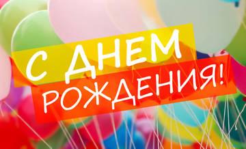 http://s6.uploads.ru/t/W6qKs.jpg