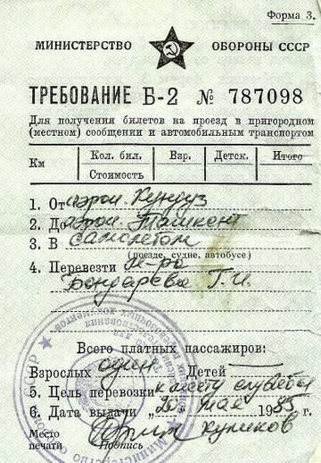 http://s6.uploads.ru/t/WAwV0.jpg