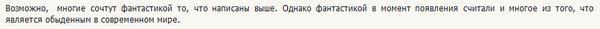 http://s6.uploads.ru/t/WBA5x.png
