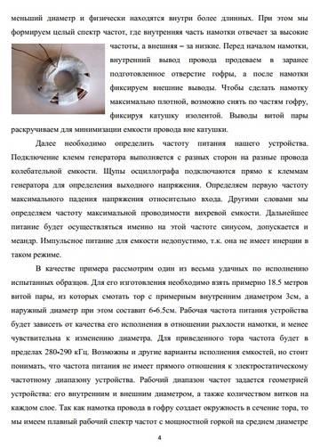 http://s6.uploads.ru/t/WLrts.jpg