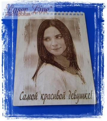 http://s6.uploads.ru/t/WMXGD.jpg