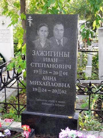 http://s6.uploads.ru/t/WNMRu.jpg