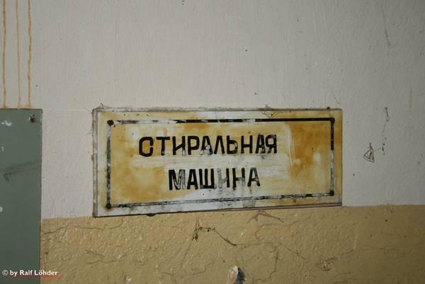 http://s6.uploads.ru/t/WONz6.jpg
