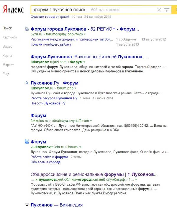 http://s6.uploads.ru/t/WUTLC.jpg