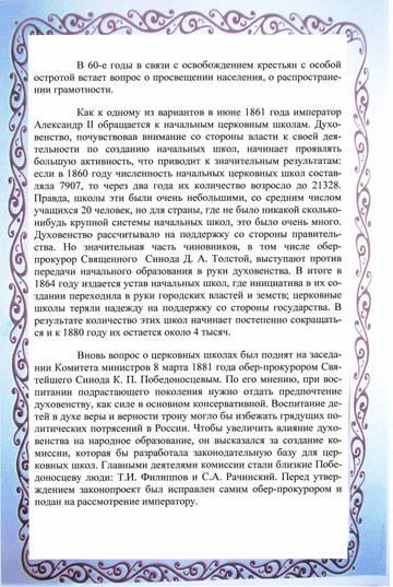 http://s6.uploads.ru/t/WUnjB.jpg