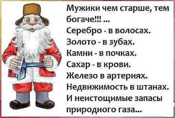 http://s6.uploads.ru/t/WXT5J.jpg