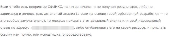 http://s6.uploads.ru/t/WZye4.png