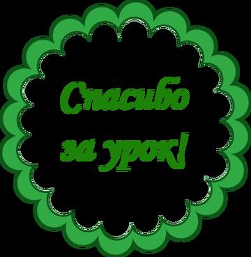 http://s6.uploads.ru/t/Wc5pw.png